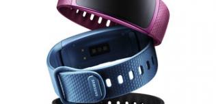 Samsung Gear Fit2 i Gear IconX