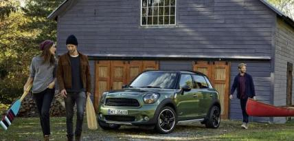MINI Countryman Pepper Edition