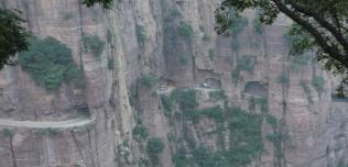 Tunel Guoliang