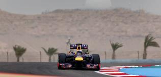 GP Bahrajnu