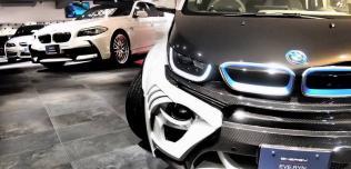 BMW i3 Eve Ryn