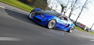 Bugatti Veyron Gemballa