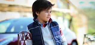 Ferrari Junior Collection