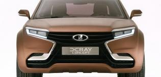 Łada X-Ray Concept