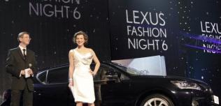 Lexus fashion night