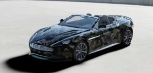 Aston Martin Valentino