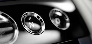 Aston Martin Virage 2011