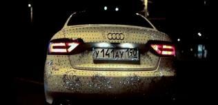 Audi Swarovski