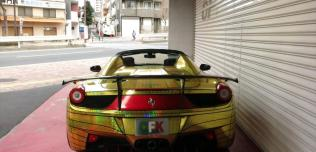 Ferrari 458 Office K