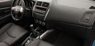 Nowy Mitsubishi ASX 2010