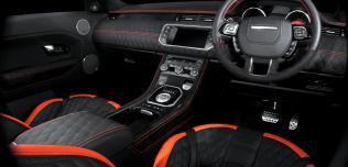Range Rover Evoque RS250 Kahn Vesuvius