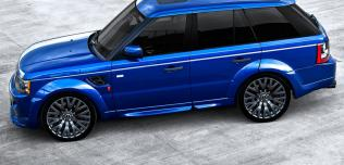 Range Rover Project Kahn RS 300 Cosworth