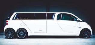 Smart limuzyna