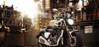 Yamaha V-Max 2014