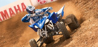 Yamaha YFZ450R